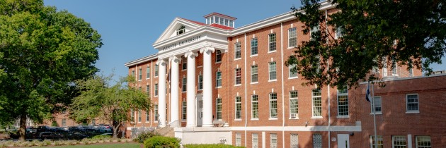 Averett Main Hall Renovations- Averett University – Danville, VA – COMPLETED!